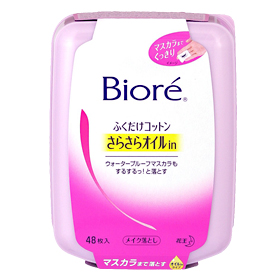 Biore Cleansing Oil Cotton Sheets (Regular Pack)
