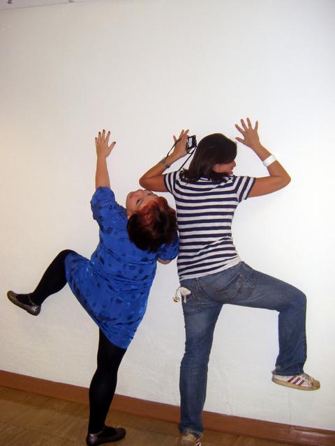 Me & Luanne
