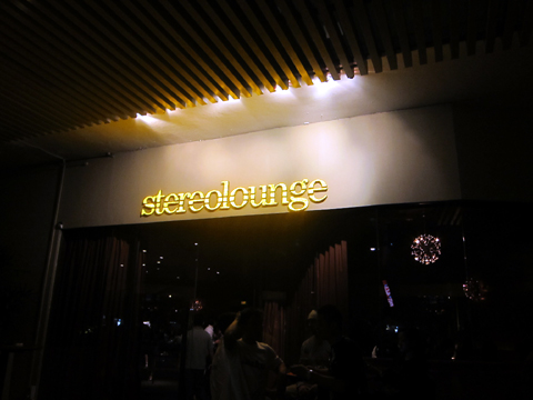 Stereolounge at Pan Pacific Hotel