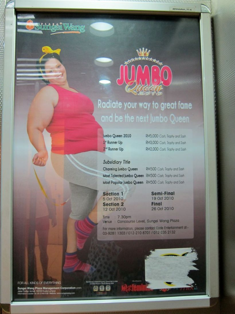 Jumbo Queen beauty contest advert I saw in a lift in Sungei Wang