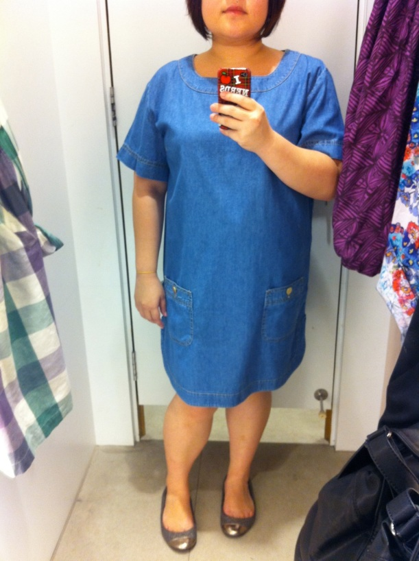 WAREHOUSE denim mentalpatient/prisoner dress S$119 wth?